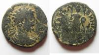 Ancient Coins - ARABIA. RABBATHMOBA . SEPTEMIUS SEVERUS AE 30