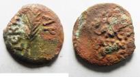 Ancient Coins - PARTIALLY CLEANED: JUDAEA. PORCIUS FESTUS UNDER NERO PRUTAH