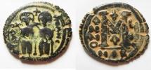 Ancient Coins - ISLAMIC. Ummayad caliphate. Arab-Byzantine series. AE fals (30MM . 9.38GM). Baysan (Scythopolis) mint. Struck c. AD 650-700.