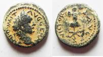 Ancient Coins - Domitian, Caesarea Maritima, Judaea Capta AE 19