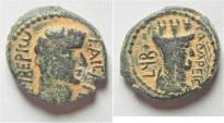 Ancient Coins - DECAPOLIS. GADARA. TIBERIUS. VERY RARE IN THIS QUALITY. AE18