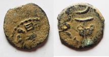 Ancient Coins - JUDAEA. JEWISH REVOLT. AE PRUTAH