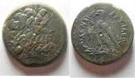 Ancient Coins - GREEK. Ptolemaic Kingdom. Ptolemy IV Philopator (222-205/4 BC). AE drachm (41mm, 70.64g). Alexandria mint.