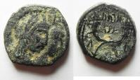 Ancient Coins - NABATAEAN KINGDOM. ARETAS IV & SHAQUELAT AE 18. AS FOUND. BEAUTIFUL