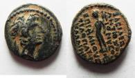 Ancient Coins -  GREEK. Seleukid kings. Antiochus XII Dionysos (87/6-83/2 BC).  Damascus mint.