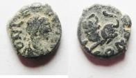 Ancient Coins - RARE LEO I AE 4 . NICE QUALITY