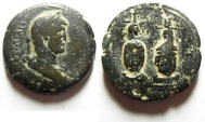 Ancient Coins - Egypt. Alexandria under Hadrian (AD 117-138). AE drachm (33mm, 21.73g). Struck in regnal year 18 (AD 133/4).