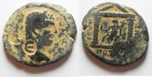 Ancient Coins - ARABIA. PETRA. GETA AE 31