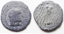 Ancient Coins - Arabia Felix. Himyarite kingdom. Imitation New Style Athenian issue. AR unit (23mm, 5.05g). Struck first century BC.