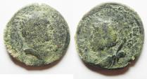 Ancient Coins - ROMAN PROVINCIAL COIN. SYRIA