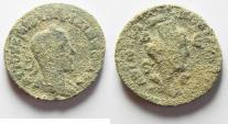 Ancient Coins - SYRIA. ANTIOCH. PHILIP I THE ARAB AE 29. AS FOUND