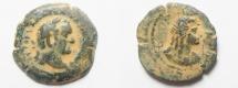 Ancient Coins - EGYPT. ALEXANDRIA. VESPASIAN AE DIOBOL.
