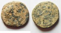 Ancient Coins - NICE QUALITY AS FOUND. ARABIA . PETRA . ANTONINUS PIUS AE 23