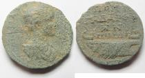 Ancient Coins - DECAPOLIS. GADARA. GORDIAN III AE 26. GALLEY