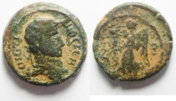 Ancient Coins -  Egypt. Alexandria under Domitius Domitianus (AD 297-298). Billon tetradrachm (18mm, 6.64g). Struck in regnal year 2 (AD 297/8).