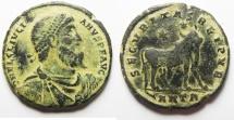 Ancient Coins - Julian II. A.D. 360-363. Æ maiorina. Antioch.