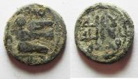 Ancient Coins - ISLAMIC. UMMAYYED AE FALS. EAGLE