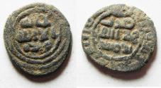 Ancient Coins - ISLAMIC. Umayyad AE FALS. DAMASCUS MINT