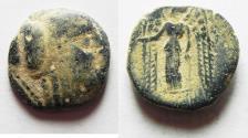 Ancient Coins - ORIGINAL DESERT PATINA: NABATAEAN KINGDOM. ARETAS II/III AE 16