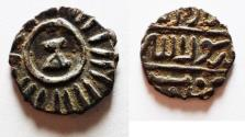 World Coins - NICE MAMLUK SILVER UNIT