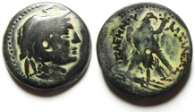 Ancient Coins - Ptolemaic Kingdom, Ptolemy IV Philopater, AE 25, 221-204 BC, Alexandria Mint , Very attractive!