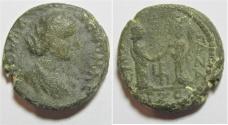 Ancient Coins - JUDAEA. GAZA. JULIA DOMNA AE 21