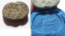 Ancient Coins - ANCIENT HOLY LAND. CANAANITE STONE SCARAB SEAL. 1400 B.C