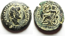 Ancient Coins - Egypt. Alexandria under Antoninus Pius (AD 138-161). AE drachm. Struck in regnal year 9 (AD 145/6).