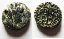 Ancient Coins - Phoenicia, Tyre. Pseudo-autonomous issue. Late first century A.D. Æ 15. 1st cent. a.d