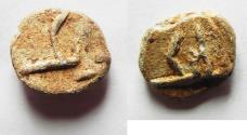 Ancient Coins - ISLAMIC. UMMAYYED LEAD BULLA. 700 A.D