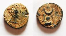 Ancient Coins - Apparently unpublished: Mesopotamia. Carrhae under Septimius Severus (?) (AD 193-211). AE 13mm, 1.74g.