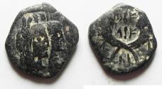 Ancient Coins -  NABATAEANM KINGDOM. ARETAS IV & SHAQUELAT AE 18