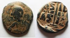 Ancient Coins - Facing bust of Christ holding the book of Gospels: Byzantine Empire, Anonymous. AE