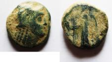 Ancient Coins - NABATAEAN. ARETAS II OR III DAMASCUS MINT. AE 16