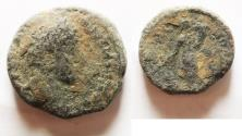 Ancient Coins - JUDAEA. SAMARIA. NEAPOLIS. ELAGABALUS AE 20