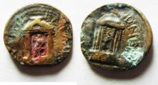 Ancient Coins - JUDAEA, Roman Administration. Diva Poppaea and Diva Claudia. Died 65 CE and 63 CE. AE 20
