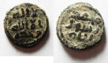 Ancient Coins - ISLAMIC, Umayyad Caliphate. Uncertain period (post-reform). AH 77-132 / AD 697-750. Æ Fals