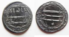 Ancient Coins - ISLAMIC. ABBASID. SILVER DERHIM. MADINAT AL-SALAM. AH 192