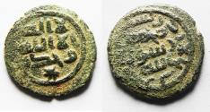 World Coins - ISLAMIC, Umayyad Caliphate. Uncertain period (post-reform). AH 77-132 / AD 697-750. CU Fals. al-Urduun