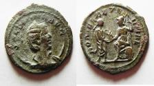 Ancient Coins - SALONINA SILVERED ANTONINIANUS