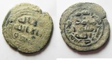 World Coins - ISLAMIC. UMMAYYED AE FALS. DAMASCUS MINT. ضرب دمشق