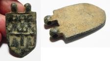 Ancient Coins - ANCIENT JORDAN. ROMAN BRONZE BELT BUCKLE. 300 A.D
