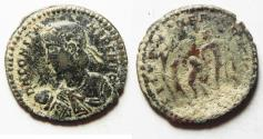 Ancient Coins - AS FOUND. CONSTANTIUS II AE FOLLIS
