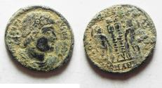 Ancient Coins - NICE AS FOUND. CONSTANTINE I AE 3