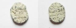 Ancient Coins - UMAYYAD LEAD BULLA, KOFIC INSCRIPTION ON BOTH SIDES