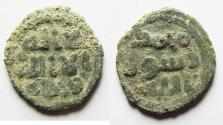 Ancient Coins - ISLAMIC. UMMAYYED AE FALS