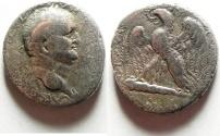 Ancient Coins - VESPASIAN SILVER TETRADRACHM , ANTIOCH - SYRIA
