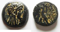 Ancient Coins - PTOLEMAIC KINGS of EGYPT. Ptolemy V Epiphanes. 204-180 BC. Æ 26. Alexandreia mint.