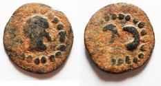 Ancient Coins - MESOPOTAMIA, Hatra. Mid-3rd century AD. Æ 15