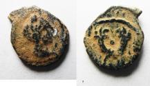 Ancient Coins - NABATAEAN KINGDOM. ARETAS IV. AE 15